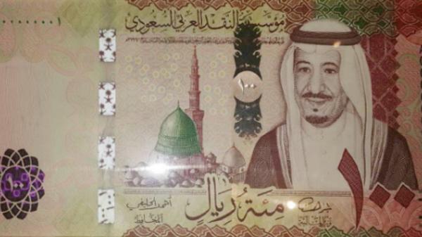أول صور للإصدار الجديد من العملة السعودية وعليها صورة الملك سلمان ( صور)