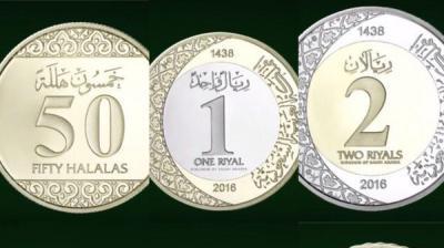 تعرف على أسباب وقف إصدار الريال الورقي بالسعودية وإستبداله بالقطع المعدنية ؟