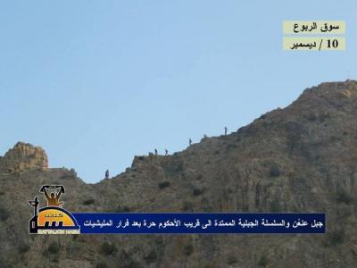 آخر مستجدات المعارك في تعز .. الجيش  يتقدم ويسيطر على مواقع جديدة ( الأسماء)