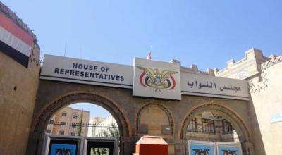 8 كتل برلمانية تصدر بيان بشأن قرار حل أو دعوة مجلس النواب اليمني للإنعقاد وتعتبر ذلك باطلاً ومخالفاً للدستور