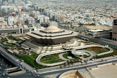 الخارجية السعودية تصدر بيانا بشأن الأوضاع في حلب