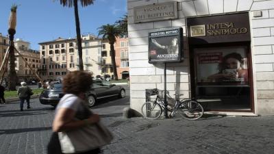 لتعامله مع إيران.. أمريكا تغرم أكبر مصرف تجاري في إيطاليا