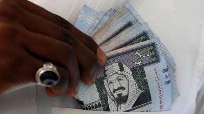 """ماذا يعني البرنامج الجديد """" حساب مواطن """" والذي أطلقته السعودية  للتخفيف من آثار الإصلاحات الإقتصادية ؟"""