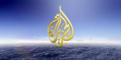 إقتحام مكتب قناة الجزيرة بصنعاء عقب نشر فيلم وثائقي عن سلاح الدولة المنهوب