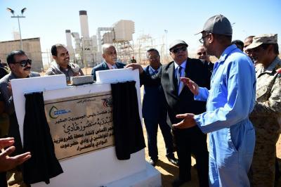 بالصور .. الرئيس هادي يبدأ بتدشين المشاريع الخدمية والتنموية من حضرموت
