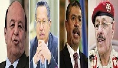 10 أحداث وتحولات تاريخية في اليمن عام 2016