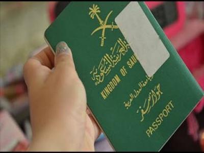 السعودية.. إلغاء جواز السفر عند تأخر استلامه