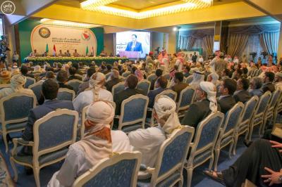 """مصدر سياسي يكشف لـ """" اليوم برس """" عن إعلان مرتقب من الرياض  بتشكيل تحالف سياسي من الأحزاب السياسية اليمنية"""