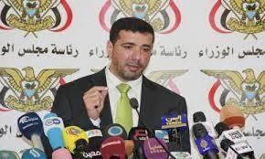 ناطق الحكومة :  أكثر من 200 ألف من منتسبي الجيش والأمن تم صرف مرتباتهم