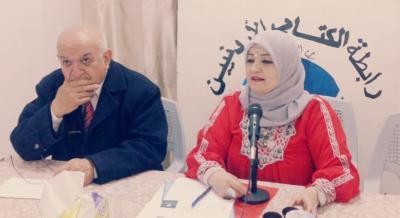 أمسية لسناء الشعلان في رابطة الكتاب الأردنيين فرع الزرقاء