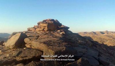 الجيش والمقاومة يسيطران على مواقع جديدة في صعدة ( صور)