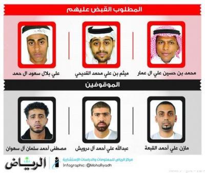 """الداخلية السعودية : خاطفي """"الجيراني"""" لا ينتمون لداعش.. والمعلومات عنه غير كافية"""