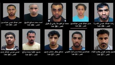"""البحرين تكشف تفاصيل عن الفاريين من سجن """"جو"""""""