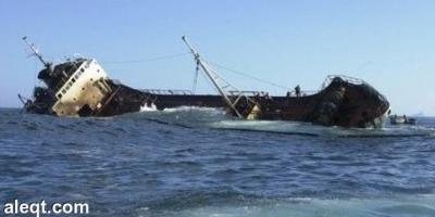 لجنة التحقيق الحكومية تكشف عن تقريرها وتكشف سبب غرق السفينة اليمنية قبالة سواحل سقطرى والذي خلف عشرات الضحايا