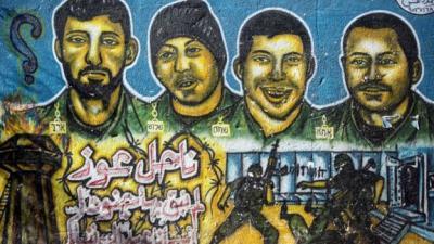 اسرائيل تقرر الامتناع عن تسليم رفات قتلى حماس الى ذويهم