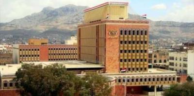 الحوثيون يرفضون إعادة ملايين الدولارات للبنك المركزي