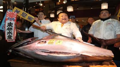 ثاني أغلى سمكة من نوعها في القرن الـ21