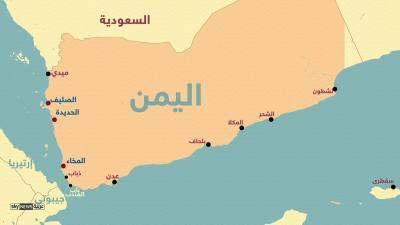 قوات الشرعية تقترب من تأمين موانئ اليمن ( صور)