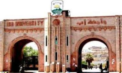 الإحتجاجات تتوسع .. وجامعة حكوميه تنظم إلى الإحتجاجات المطالبة بصرف المرتبات