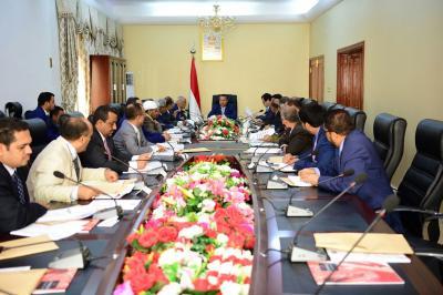 مجلس الوزراء يقر تنفيذ مشاريع بعدن وسقطرى وقريبا اعلان موازنة الدولة لجميع المحافظات