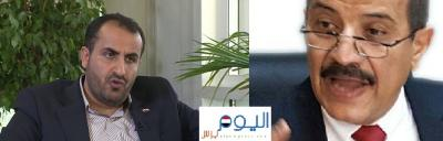 خلافات بين وزير الخارجية في حكومة بن حبتور وناطق الحوثيين محمد عبد السلام