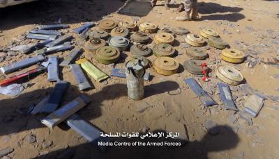 الفرق الهندسية تنزع  أكثر من 600 لغم أرضي من جبهة الساق في بيحان غرب شبوة