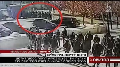 """لقطة بفيديو الدهس """"لم يرها"""" كثيرون أغضبت إسرائيل والجيش الإسرائيلي"""