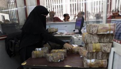 """""""تهميش البنك المركزي""""... الحوثيون يودِعون أموال اليمن في بنوك خاصة"""