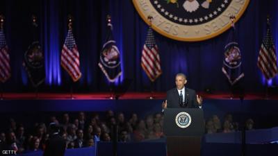 """أوباما في خطاب الوداع: أميركا اليوم """"أفضل وأقوى"""""""