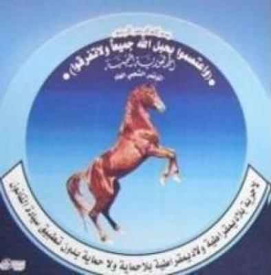 المؤتمر الشعبي العام يحدد موقفه من الصراع الدائر بين ( القبائل والحوثيين ) ويؤكد : لو كان المؤتمر شريكاً مع الحوثي لكان الوضع مختلفاً تماماً