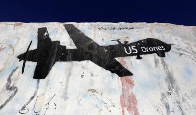 الدفاع الأمريكية تعلن عن مقتل قيادي في القاعدة بغارة أميركية باليمن
