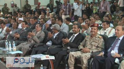 بحضور محافظي محافظات الحديدة - حجة - المحويت - ريمة .. إقليم تهامة يُدشن رسمياً ( صور)
