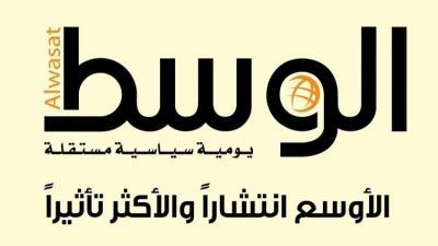 السلطات البحرينية تصدر قرارا بوقف صحيفة الوسط