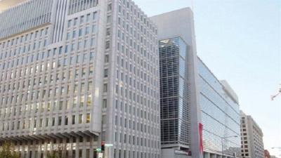 البنك الدولي يقدم 450 مليون دولار لليمن