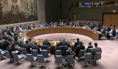 إتهامات دولية لإيران بخرق حظر تهريب الأسلحة إلى اليمن