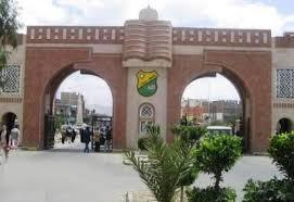 بعد أن تم الإعتداء على أحد موظفيها .. رئاسة جامعة صنعاء تصدر تعميماً وتتوعد بالرد