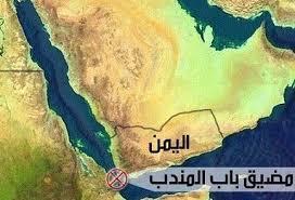 """الحوثيون يستخدمون آخر ورقة ضغط في السواحل الغربية لليمن """" الممر الدولي """""""
