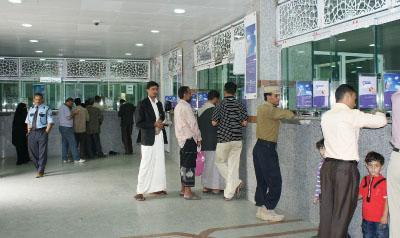 تهديدات طالت مصرف الكريمي والذي إعتذر عن إستقبال مرتبات الموظفين في المناطق الخاضعة لسيطرة الحوثيين