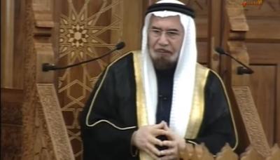 استقالة مفاجئة لقاضي قضاة الأردن بعد خطبة مثيرة تطرق فيها إلى دول الخليج