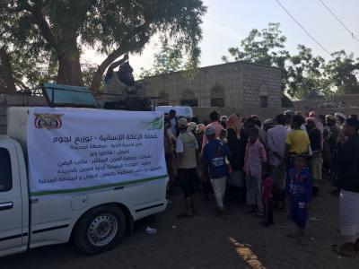 العون المباشر تدشن مشروع الاستجابة الطارئة بمديرية التحيتا في محافظة الحديدة