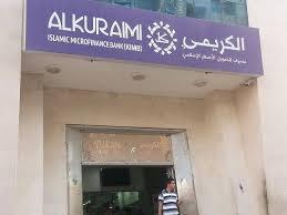 الحكومة تبدأ بصرف مرتبات الموظفين في العاصمة صنعاء