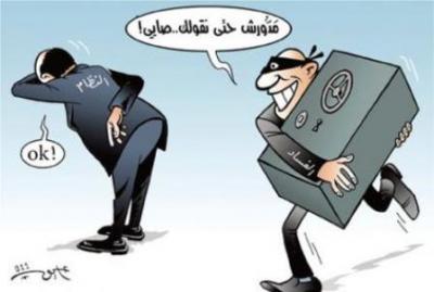 تعرّف على ترتيب الدول العربية الأكثر فساداً وموقع اليمن بين تلك الدول