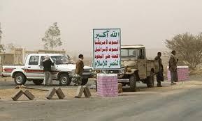 الحوثيون يبدأون الإنتشار في محافظة المحويت ( تفاصيل - صور )