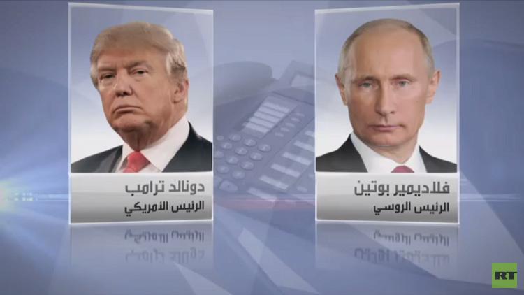 استمرت 40 دقيقة.. عن ماذا تحدث بوتين وترامب في أول مكالمة بينهما؟
