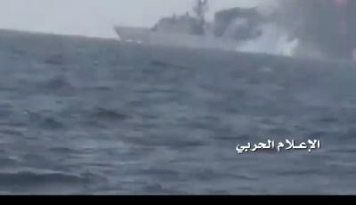السعودية تعترف بإستهداف الحوثيين لأحد سفنها في السواحل الغربية لليمن .. وتكشف تفاصيل الحادثة