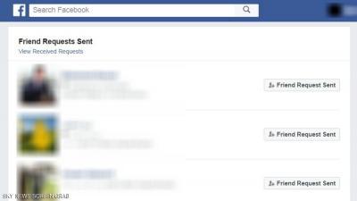 تعرّف على من رفضوا صداقتك على فيسبوك بنقرة واحدة