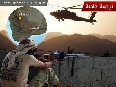 نيويورك تايمز : العملية العسكرية الأمريكية الأخيرة في اليمن كشفت عن قصور استخباراتي أمريكي