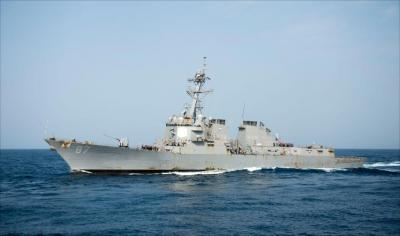 واشنطن تنشر مدمرة قبالة السواحل اليمنية