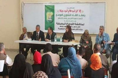 بسبب مطالبتهم بمرتباتهم .. نقابة هيئة التدريس بجامعة صنعاء أمام نيابة الأموال العامة ومكافحة الفساد( صوره)