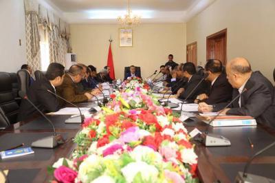 مجلس الوزراء يناقش سير عملية صرف رواتب موظفي القطاع المدني وعدداً من الإشكاليات